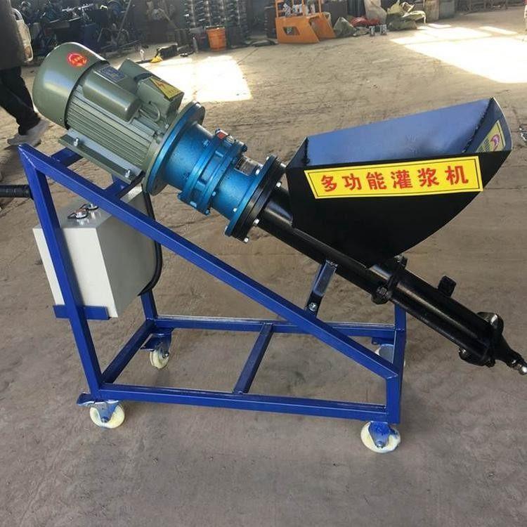 水泥多功能灌浆泵