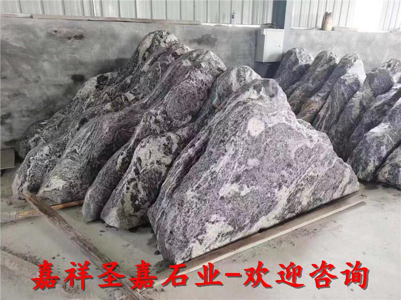 七台河景观石价格景观石出售公司
