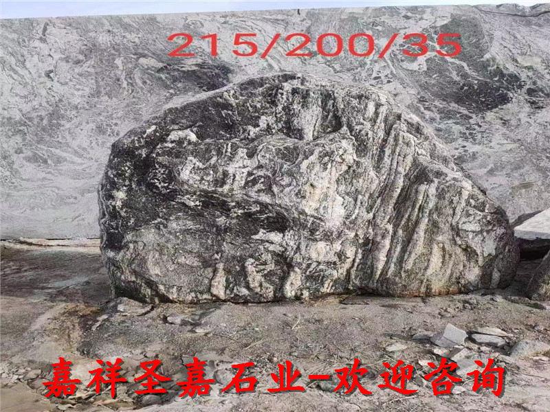 襄阳自然景观石天然景观石批发