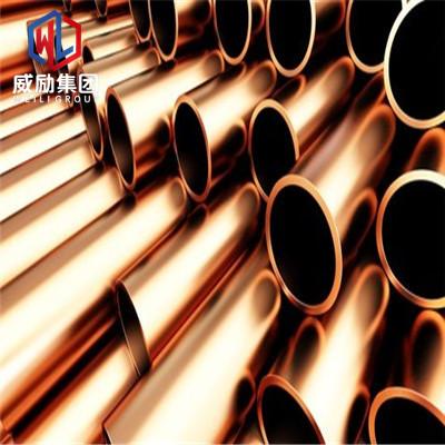 达县QAl7铝青铜小口径无缝钢管