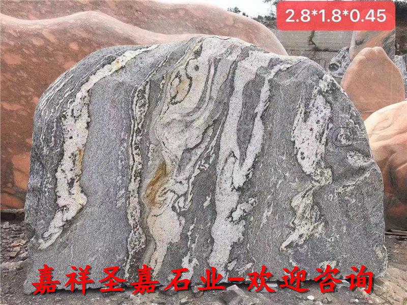 唐山景观石销售景观石假山多少钱
