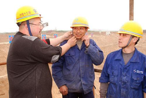 南京如何报考安全员证培训简单决定你的高度