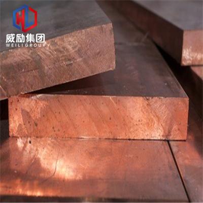 兴文CuAl5As铝青铜出厂硬度是多少