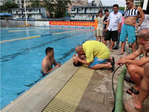 华蓥市游泳救生员证考试报名什么流程哪里报名含金量怎么样