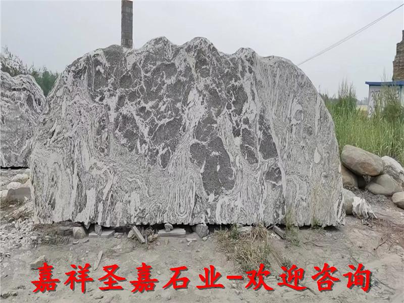枝江景观石出售大型景观石生产厂家