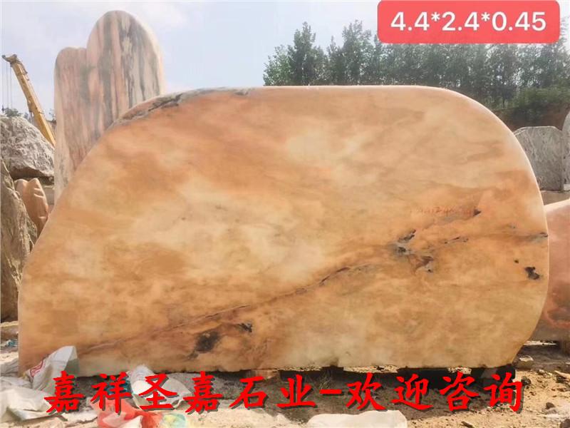 襄阳庭院景观石小型景观石厂家价格