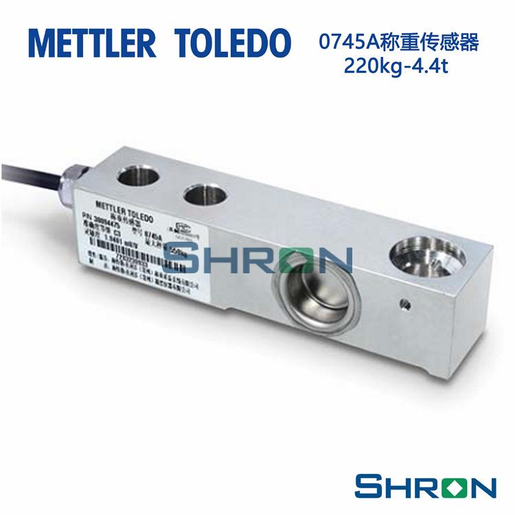 梅特勒称重传感器 0745A-2.2t PU5m C6 CN报价