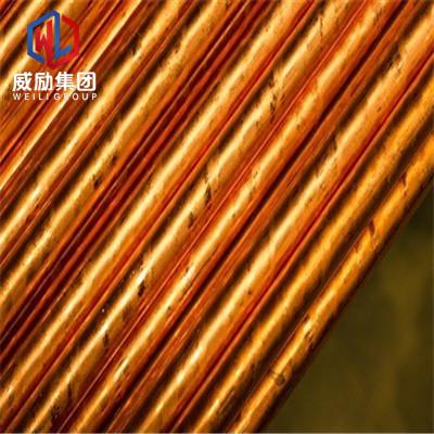石渠CuZn40MnPb锰黄铜成分什么解释