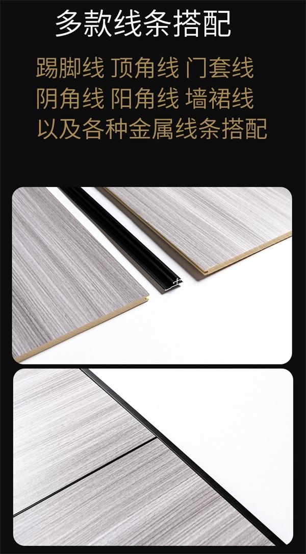 江苏省盐城市竹木纤维集成墙板价格