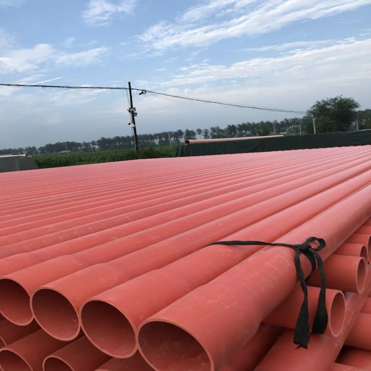新乡市cpvc电力电缆护套管多少钱