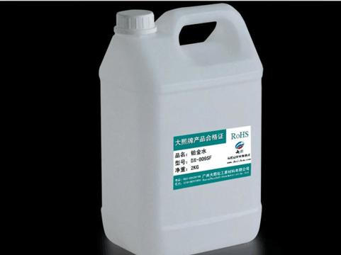 胶体钯活化剂回收新价格-襄阳收购钯水多少钱