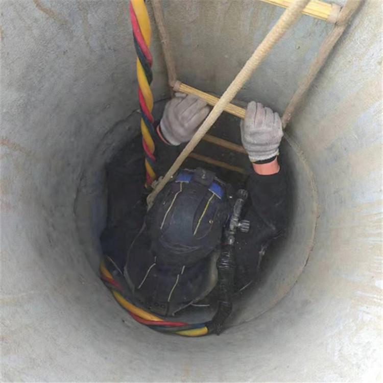 泗县蛙人水下服务、潜水拆除施工队专业队伍