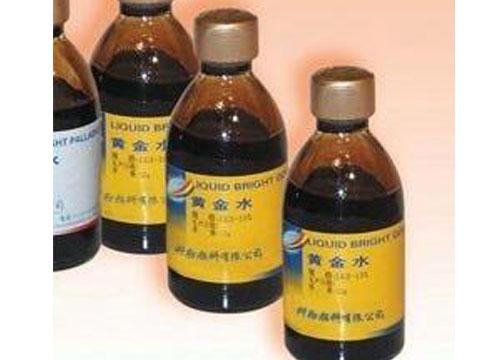 丽水醋酸铑回收公司