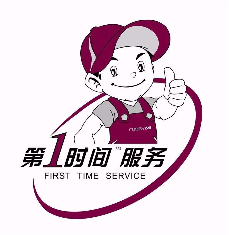 东莞火星人集成灶售后(全国统一网点)24小时客服热线
