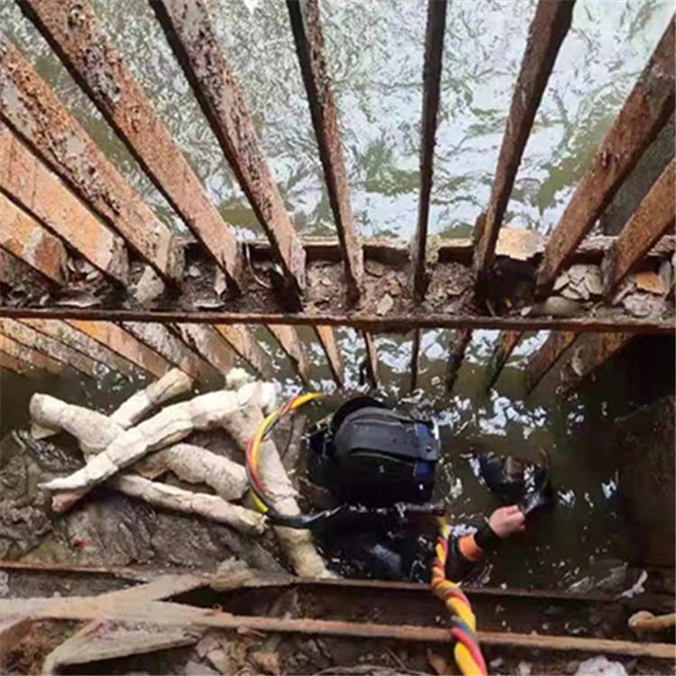 夏邑沉井水下封底施工公司-潜水员水下浇筑混凝土