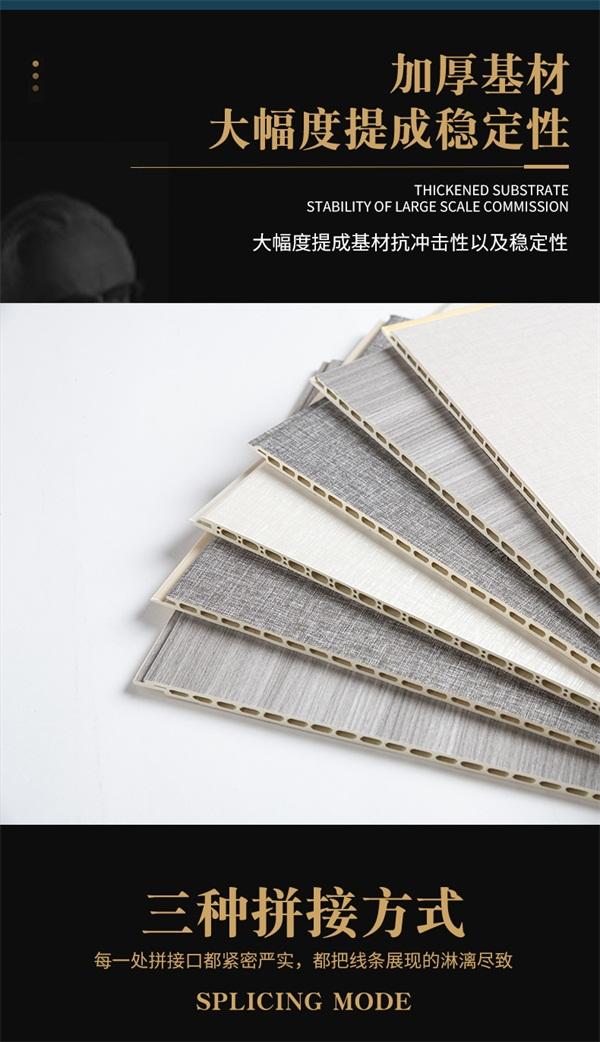 江苏省淮安市竹木纤维集成墙板规格