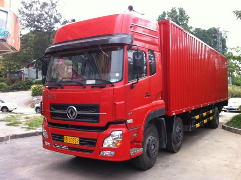 上海到鲁甸设备搬迁专业搬迁公司快速直达_天天发车