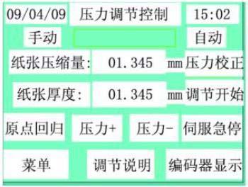 现货特价CPS11D-7BA2G E+H CUS31-W2S