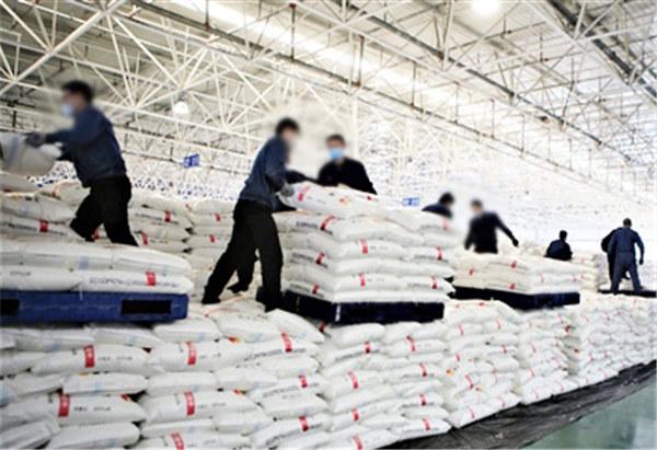 荆州工业白糖报价欢迎来电