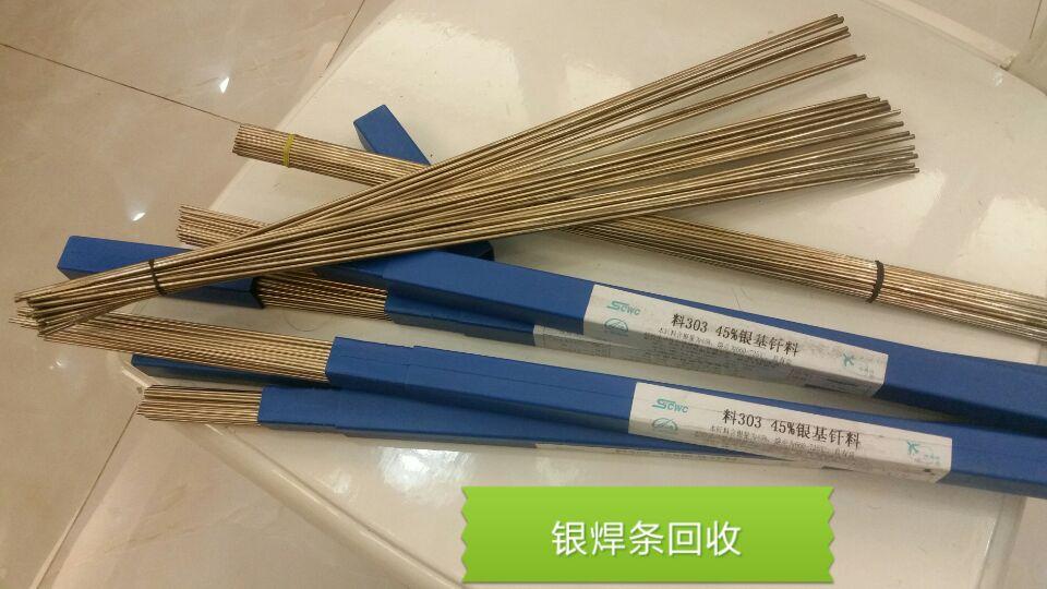湖南邵阳钯水回收报价(2021顾客至上)
