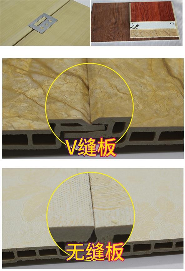 河南省濮阳市护墙板厂家