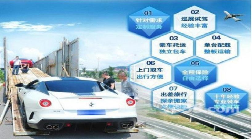 阿克苏到东莞托运汽车公司业内排名前10
