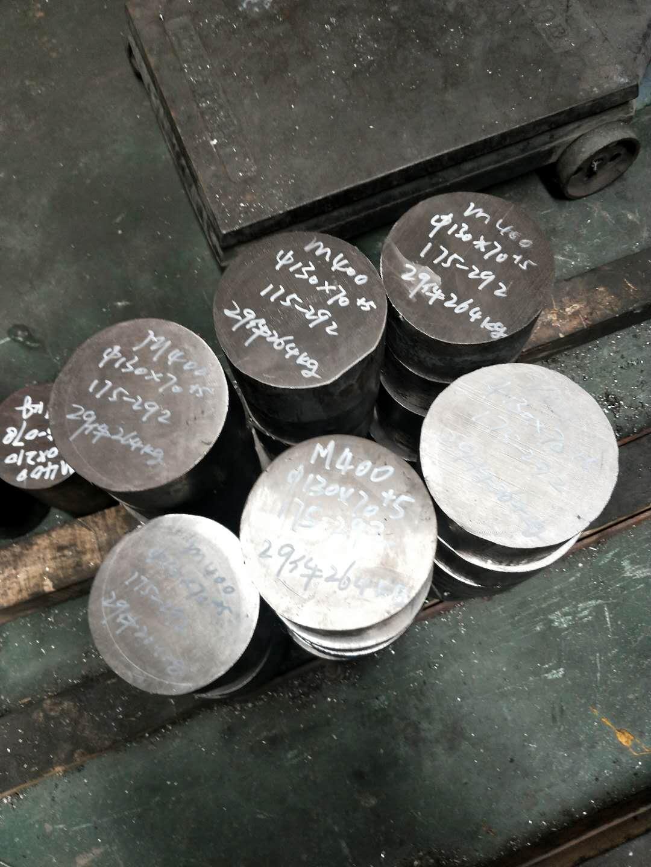 昆明-NS333不锈钢