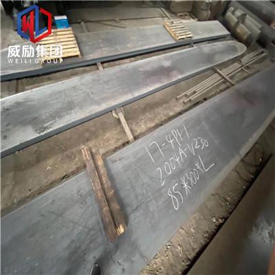 德阳AM-363板材管材带材丝材