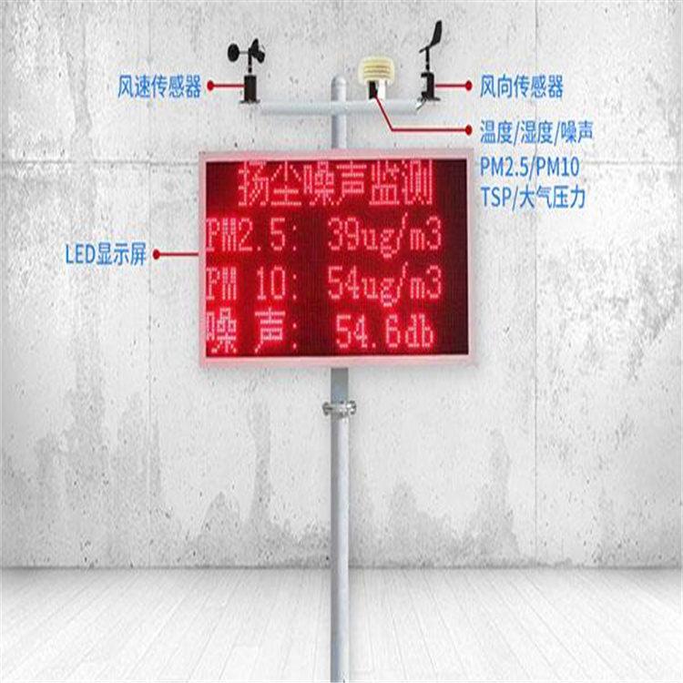 广西宜州PM2.5/PM10扬尘检测仪云南曲靖