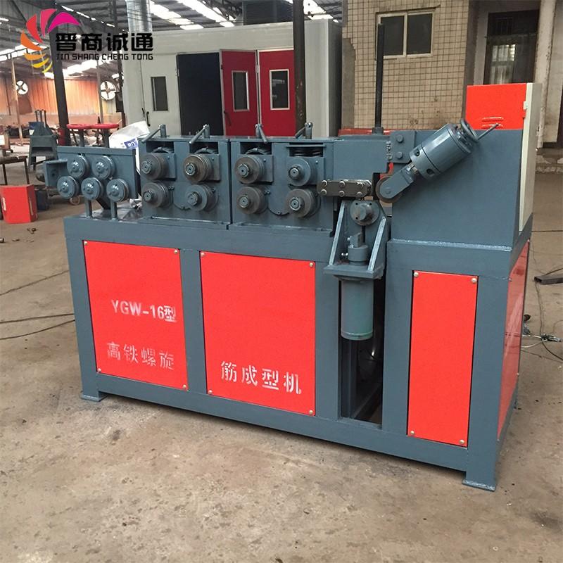 嵩县自动螺旋筋成型机 钢筋冷挤压机