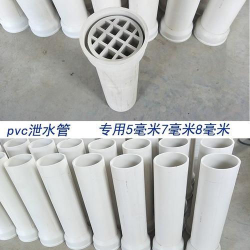 东营pvc泄水管价格欢迎来电来厂