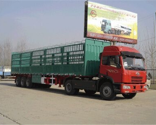 滁州市發往喀什地區配貨站歡迎您