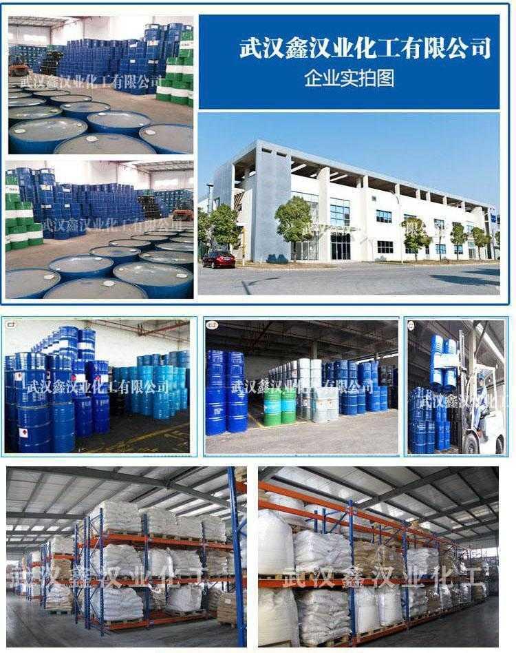 襄阳市纯碱供应商