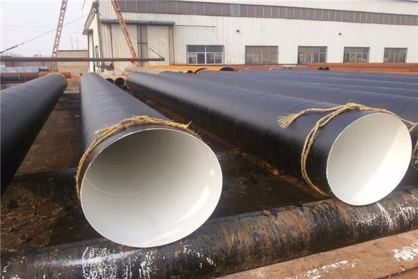 查询:700*6螺旋焊接钢管一吨价格