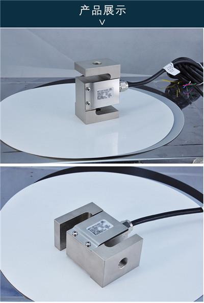 TSC-100kg搅拌站传感器梅特勒详情