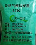 鹤壁市回收抗氧剂