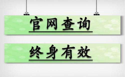 绍兴市怎么考燃气具安装维修工证是全国通用的怎么考多少钱查询网址