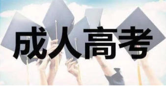 桂林理工防城有函授站吗