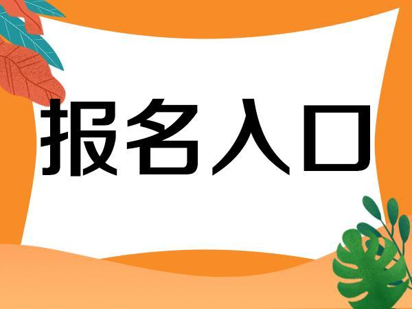 青岛物业管理师证要多少需要哪些材料报考通道报考培训