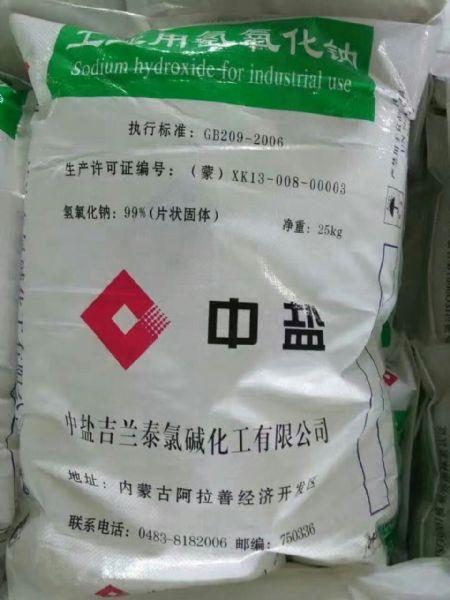 阳泉回收橡胶助剂-高价回收