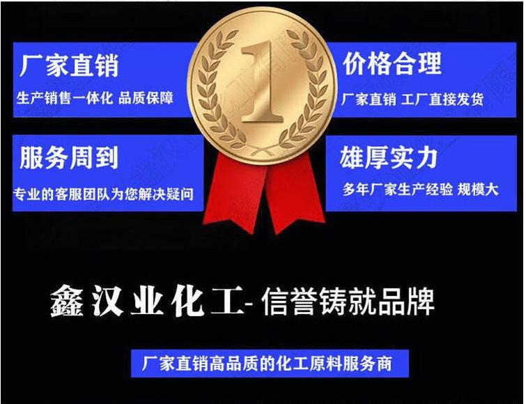 湖北省孝感市纯碱生产厂家