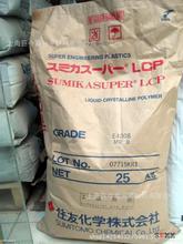 梅州回收丁基橡胶专业人员