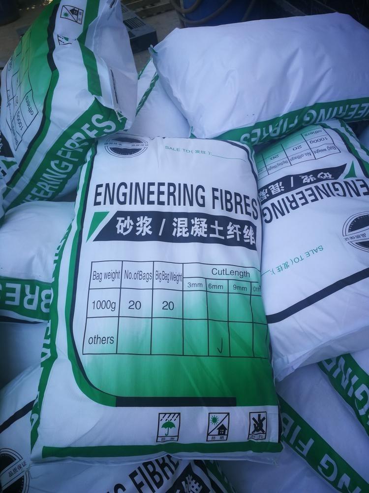 丽江聚丙烯纤维多少钱一吨