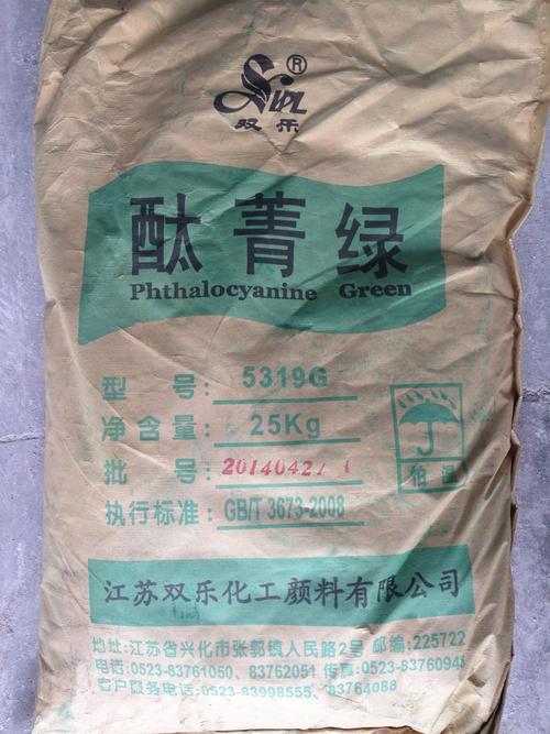 濮阳市回收石蜡