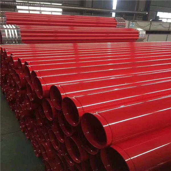 涂塑钢管企业-DN200涂塑钢管-生产厂家双塔