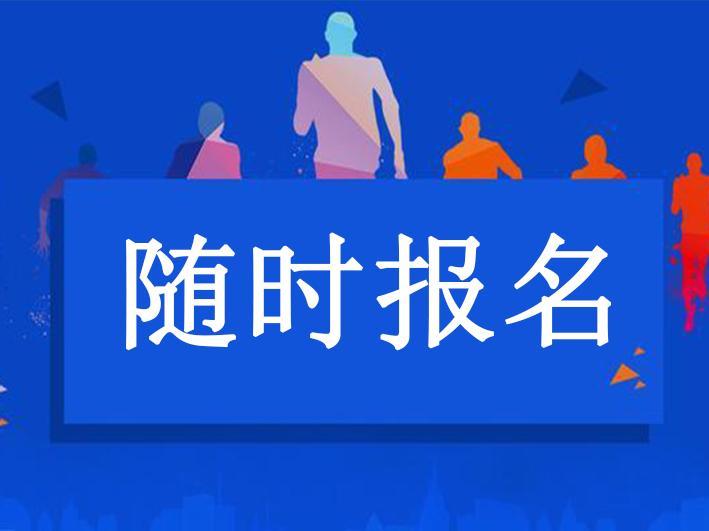 滨州市2021年网上报名工地电梯证考试所需材料已公布优先选择