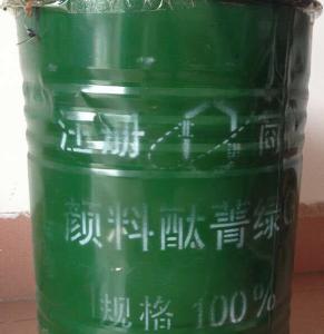 周口市回收UV树脂公司