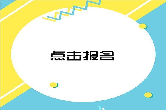 阳泉市2021年网上报名工地电梯证流程和注意事项细则区别浅析欢迎来电