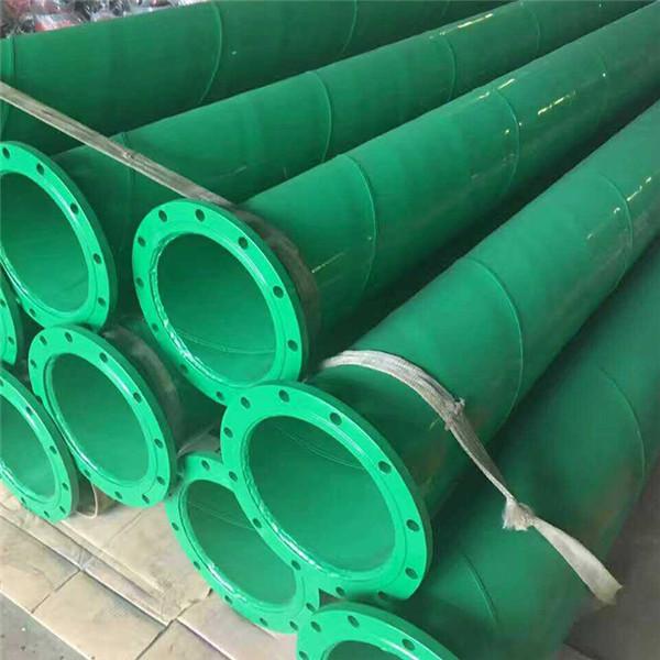 排污涂塑管-DN200涂塑钢管-生产厂家龙城