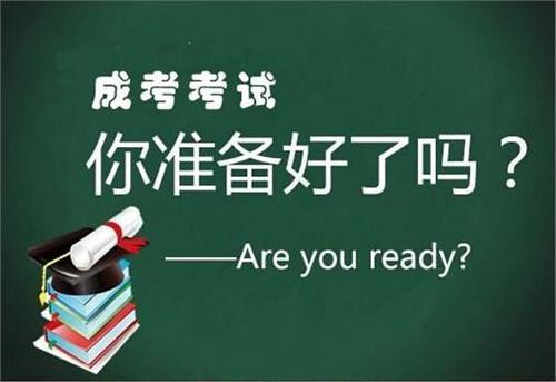 河池广西成考函授报名台广西大学函授报名入口